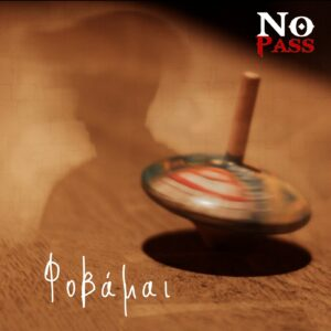 single cover ΕΞΩΦΥΛΛΟ_ΦΟΒΑΜΑΙ .jpg