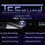 Εικόνα προφίλ του/της Tcsound - ProtoolsHD Sound & music creation studio