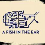 Εικόνα προφίλ του/της A FISH IN THE EAR