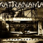 Εικόνα προφίλ του/της Katranama
